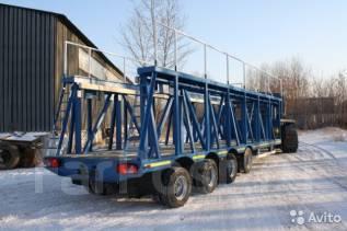 Техомs. Кассетный панелевоз 46 тонн 4 оси от производителя, 46 000 кг.
