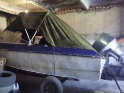 Крым-3. Год: 1981 год, двигатель подвесной, 60,00л.с., бензин