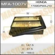 Фильтр воздушный. Honda: Jazz, Mobilio Spike, Mobilio, Airwave, Fit, Partner, Element Двигатели: L13A6, L13A5, L13A2, L15A1, L13A1, L12A1, L12A4