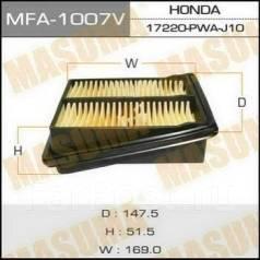 Фильтр воздушный. Honda: Jazz, Mobilio, Element, Airwave, Mobilio Spike, Fit, Partner Двигатели: L12A1, L12A3, L12A4, L13A1, L13A2, L13A5, L13A6, L15A...