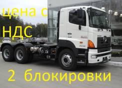 Hino 700. Тягач HINO 450 л. с., 12 900 куб. см., 30 000 кг.