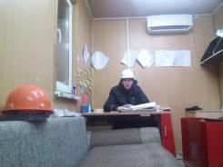 Плотник-бетонщик. Средне-специальное образование, опыт работы 6 лет