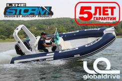 Лодки РИБ Stormline от производителя Mercury - Гарантия 5 лет