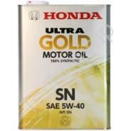 Honda. Вязкость 5W-40, синтетическое