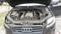 Audi Q7. Q7, BAR BHK BUG CASA CRCA