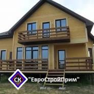 Строительство домов по каркасно-щитовой технологии.
