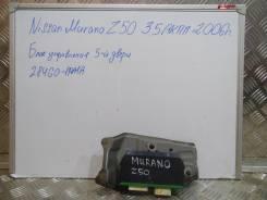 Блок управления дверями. Nissan Murano, Z50