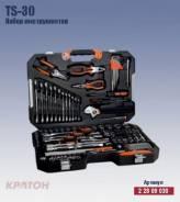Отличный набор инструментов для автомобилиста Кратон TS-30, 131 пр.