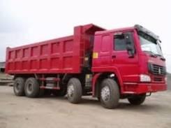 Куплю запчасти китайских грузовиков хово шанси и грузовики на разбор.