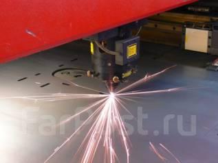 Лазерная резка металла до 20 мм во Владивостоке. Низкие цены!