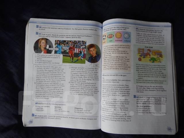 английский спортинг 6 класс учебник