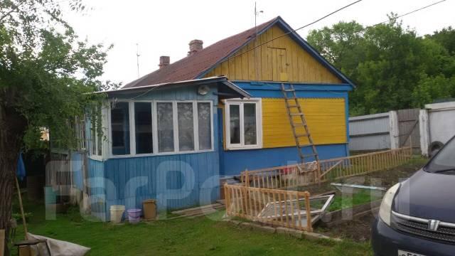 продажа домов в хорольском районе приморском крае таких видов спорта