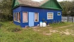 Продается дом село Новокочалинск 40 м 15 соток фруктовый сад. Калинина 24, р-н Ханкайский район, площадь дома 38 кв.м., водопровод, скважина, электри...