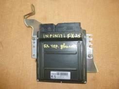 Коробка для блока efi. Infiniti FX35, S50 Двигатель VQ35DE