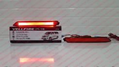 Стоп-сигнал. Toyota Avensis Verso, ACM21, ACM20, CLM20
