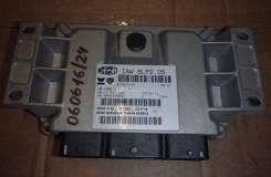 Коробка для блока efi. Peugeot 307 Citroen C4