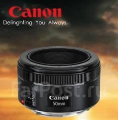 Объектив Canon 50mm f1/8 STM + бленда + UV. Для Canon, диаметр фильтра 49 мм. Под заказ