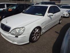 Фара. Mercedes-Benz S-Class