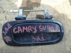 Ручка двери внешняя. Toyota Camry, CV40, SV41, SV40, SV43, SV42, CV43 Двигатели: 4SFE, 3SFE, 3CT
