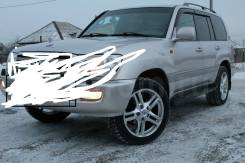 Toyota Land Cruiser. x20, 5x150.00, ET45