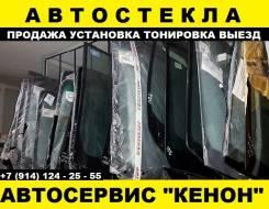 Стекло лобовое. Mercedes-Benz: AMG GT, ML-Class, Viano, SLK-Class, SLC-Class, B-Class, S-Class, W203, GL-Class, C-Class, Sprinter, W201, SL-Class, GLE...