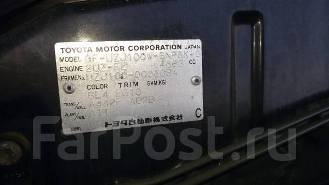 Корпус фары. Toyota Land Cruiser, UZJ100W, UZJ100, UZJ100L