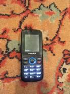 Philips E1500. Б/у