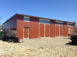 Продам участок 30 соток с фундаментом и гаражным боксом. 2 831 кв.м., собственность, аренда, электричество, вода, от частного лица (собственник). Фот...