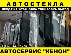 Стекло лобовое. Volkswagen: Golf Plus, Touran, Kaefer, Passat, CrossPolo, Derbi, Lupo, Crafter, Amarok, Santana, Quantum, Routan, New Beetle, Polo, Pa...