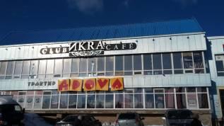 Продаются нежилые помещения на «красной линии». Проспект Победы, 2, р-н 8 км, 1 101 кв.м.