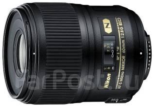 Nikon 60mm f/2.8G ED AF-S Micro-Nikkor. Для Nikon, диаметр фильтра 62 мм