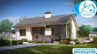 Царский Дом - Проект одноэтажного загородного коттеджа ЦД9-3-67. до 100 кв. м., 1 этаж, 3 комнаты, кирпич