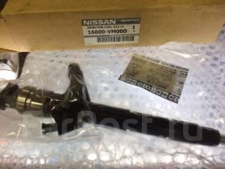 Инжектор. Nissan NP300, D22SS Nissan Navara Nissan King Cab, D22 Двигатели: YD25, YD25DDTI. Под заказ