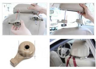 Вешалки для сумок в автомобиль