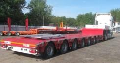 Техомs. 7 осей 80 тонн трал низкорамный от производителя, 80 000 кг.