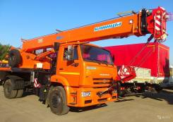 Клинцы КС-35719-8А. Автокран КС 35719-8А автокран 16т. (Камаз-53605), 16 000 кг., 18 м.