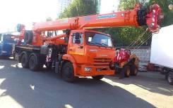 Галичанин КС-55713-1В. Автокран КС 55713-1В-4 автокран 25т. (Камаз-65115) Овоид, 25 000кг.
