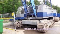 ДЭК 251. Кран ДЭК-251, 25 000 кг.