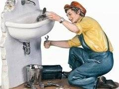 Все виды сантехнических работ