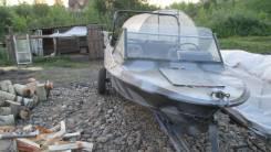 Крым. Год: 1977 год, длина 5,00м., двигатель стационарный, 115,00л.с., бензин