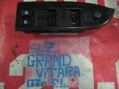 Блок управления стеклоподъемниками Suzuki Grand Vitara