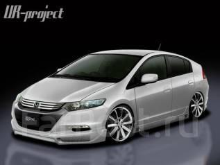 Обвес кузова аэродинамический. Honda Insight, ZE2, ZE3. Под заказ