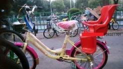 Кресло детское велосипедное на багажник, новое. В наличии