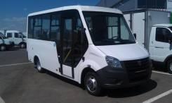 ГАЗ ГАЗель Next. Автобус ГАЗель Next пассажирская, 2 800 куб. см., 19 мест