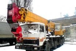Краян. Автокран краян 50 тонн стрела 35 на базе МЗКТ, 50 000 кг.