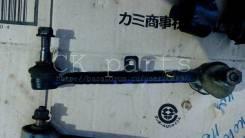 Тяга подвески. Toyota: Crown, Progres, Verossa, Mark II, Brevis, Mark II Wagon Blit, Altezza. Под заказ