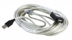 Кабель удлинительный USB 2,0 - AmAf 25м Aopen Активный (ACU823-25M) repeater