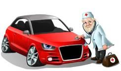 Ремонт авто по доступным ценам!