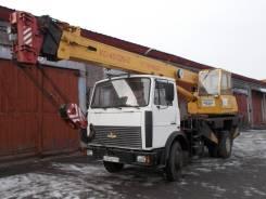 МАЗ 5337. Автокран , 11 150 куб. см., 16 000 кг., 20 м.