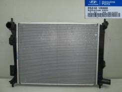 Радиатор охлаждения двигателя. Hyundai Solaris, RB Hyundai i20 Hyundai Veloster